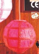 Koshi ripplamp